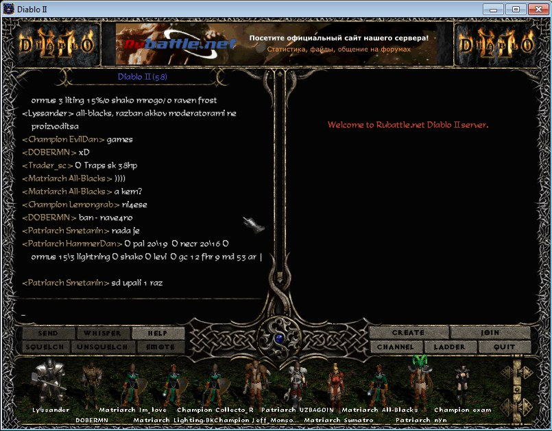 Diablo 2 новый сервер